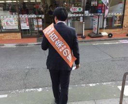 2017.4.3 駅頭活動@武蔵関駅