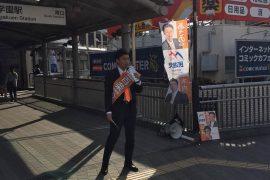 2017.4.6 駅頭@大泉学園駅