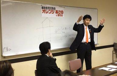 都政意見交換会@光が丘区民センター 2017.4.8