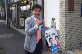 朝の駅頭活動 平和台駅 2016.8.4