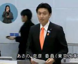 平成29年都議会第1回定例会 予算特別委員会 2017.3.16