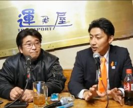 ニコニコ生放送「居酒屋空間」 2016.11.7放送分
