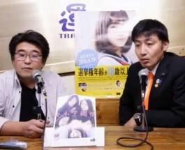ニコニコ生放送「居酒屋空間」 2016.2.22放送分