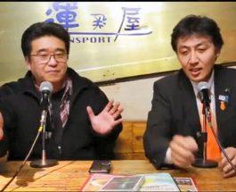 ニコニコ生放送「居酒屋空間」 2016.12.26放送分