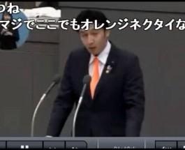 ニコニコ生放送「居酒屋空間」 2016.3.7放送分 あさの克彦 一般質問