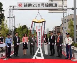 補助230号線開通記念式典 2012.7.24