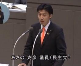 平成26年 第4回東京都議会定例会 本会議一般質問