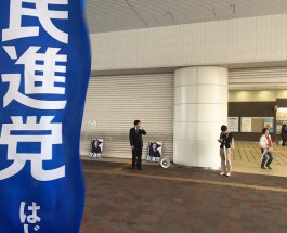 練馬区民進党 一斉街宣 2016.4.17