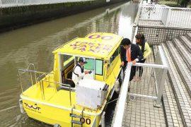 政務活動ビデオ『防災船着場を開放する社会実験』