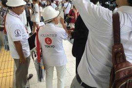 政務活動ビデオ『東京観光ボランティア』
