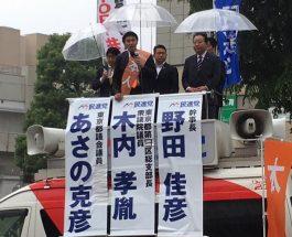 街頭演説会@石神井公園駅 2017.5.13