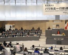 東京都議会 パリ市長一行歓迎式 2016.3.1