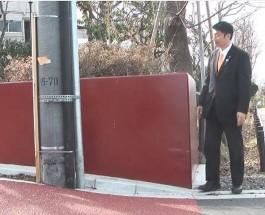 政務活動ビデオ『千川通り沿いの危険な歩道』
