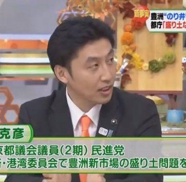 TBS「ひるおび!」に出演しました 2016.10.14