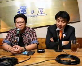 ニコニコ生放送「居酒屋空間」 2016.10.31放送分