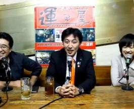 ニコニコ生放送「居酒屋空間」  2016.1.11放送
