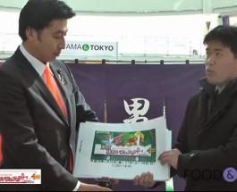 政務活動ビデオ『東京味わいフェスタ2016』